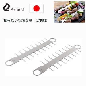 Grilled Like Grilled Set Of 2 Stainless ARNEST Outdoor Good