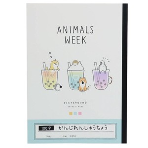 ANIMALS B5 Chinese Characters exercise book