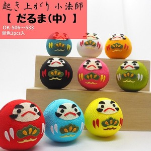 A traditional Japanese doll A self-righting doll Daruma Daruma Fortune Miniature Palm