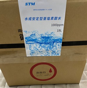 水成安定型亜塩素酸水 (亜塩素酸ナトリウム NaClO2) 1000ppm 18L