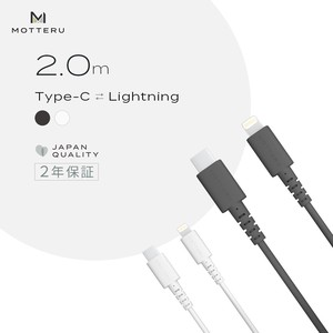 Soft Strong Type Light Cable Series Security