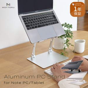 Notebook Stand pen Pad Stand Security