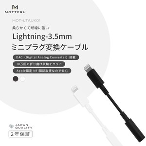 Light 3.5 Mini Plug Earphone Cable Security