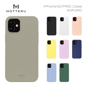 Smooth Feeling Silicone Material iPhone iPhone Case Inch Series