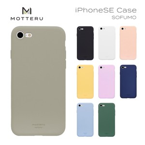 Smooth Feeling Silicone Material iPhone SE Case Inch Series