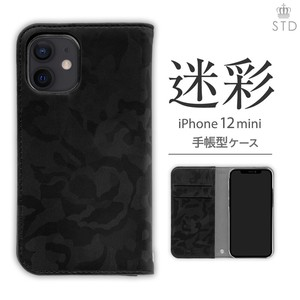 iPhone Camouflage Leather Notebook Type Case