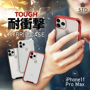 iPhone Impact Hybrid Case