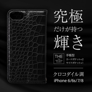Crocodile Design Notebook Type Case iPhone