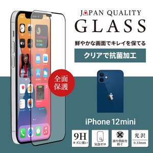 iPhone Inch Easy Pasting Kit Attached tempered glass Gloss