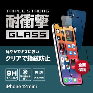 iPhone Inch Easy Pasting Kit Attached Impact tempered glass Gloss