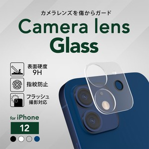 iPhone Camera Lens Whole Area Protection Glass Lens