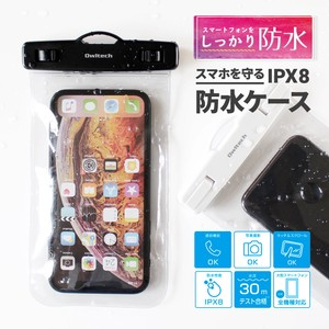 Waterproof Case All Clear Type Smartphone iPhone Disaster Prevention