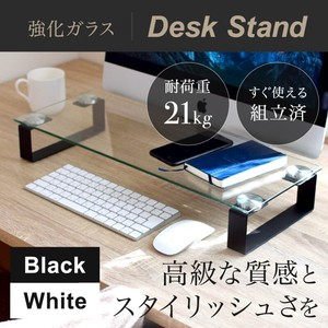 Validity tempered glass Desk Stand Weight Capacity Monitor Stand Desk Organizer