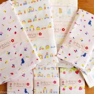 Japanese Bathing Towel Tenugui (Japanese Hand Towels) Handkerchief 20