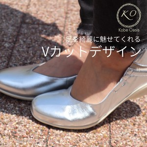 Natural Leather Genuine Leather Wide Flat Shoes