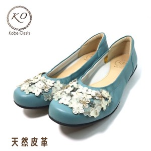 Natural Leather Genuine Leather Wide Ballet Shoes