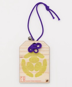 [2021 New Product] Made in Japan Amulet Good Luck