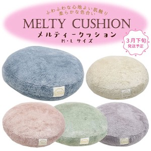Cushion Round Cushion Size L [2021 New Product]