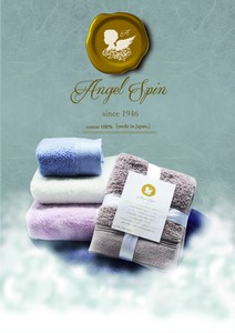 Angel pin Face Towel