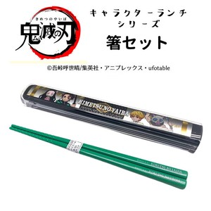 """Demon Slayer: Kimetsu no Yaiba"" Chopstick Case Set Cutlery Chopstick Case"