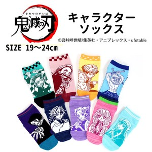 """Demon Slayer: Kimetsu no Yaiba"" Character Socks Assort Ladies Socks"