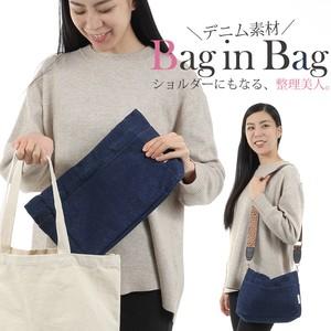 バッグ イン バック デニムtype 【Bag in Bag】