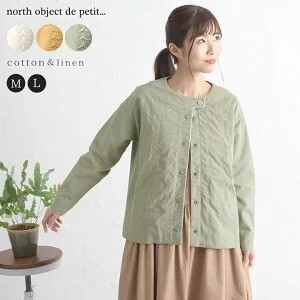 Ladies Embroidery Non-colored Blouson Petit 100
