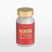 NMN2250 NMN含有食品
