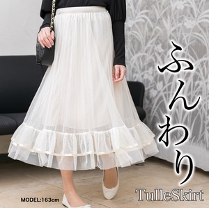 Korea Frill Long Skirt
