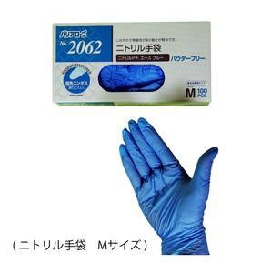ニトリル手袋 S〜Lサイズ ブルー 100枚入り パウダーフリー