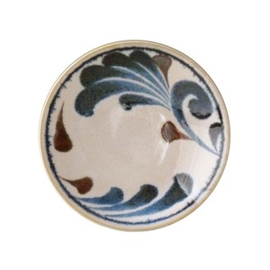 Blue Arabesque Plate Made in Japan made Japan