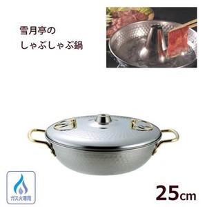"Shabu Shabu ""For gas fire only"" Yoshikawa"