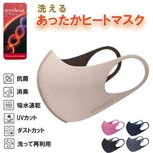 洗えるヒートマスク 【MORBIDO FASHIN MASK 】 Heat Upシリーズ 抗菌 消臭 ファッションマスク 立体マス