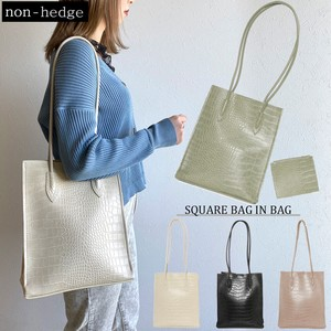 [2021 New Product] Square type Push Purse