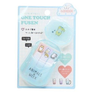 Sticky Note One touch Husen Animals