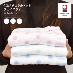 IMABARI TOWEL Face Towel Imabari Face Towel Natural dot