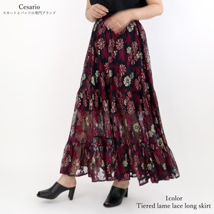 lame Lace Long Skirt