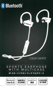 Sport Earphone with Multi Case White