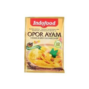 【インドネシア料理】オポールアヤムの素 Bumbu Opor Ayam45g