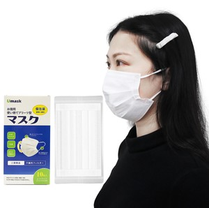 Umask 個包装 マスク 耳が痛くならない 不織布 使い捨てマスク 3層構造 白 男女兼用【個包装10枚入/1袋】