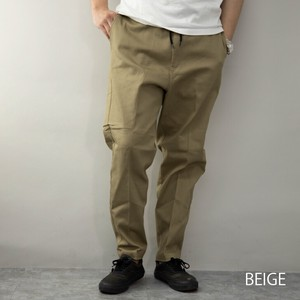 [2021 New Product] Chef Pants Men's Stretch Twill Wide Tapered Pants Chino Pants