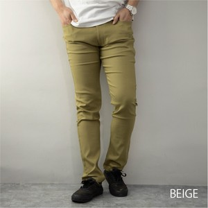 [2021 New Product] Chino Pants Men's Stretch Skinny Skinny Pants