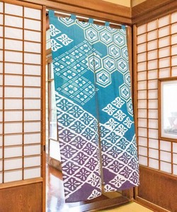 [2021 New Product] Blur Japanese Noren Curtain