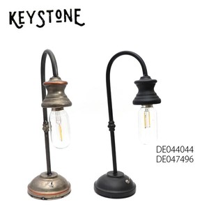 Stone Retro Table Lamp Interior Lamp Retro Antique LED Ornament