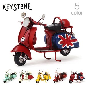 Stone nostalgic Interior Bike Retro Vehicle Ornament