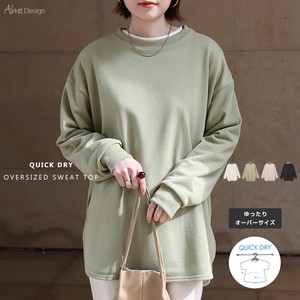 Fast-Drying Over Long Sleeve Sweat Top Tunic
