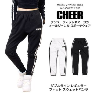 Double Line Slim Fit Sweat Pants Skinny Pants