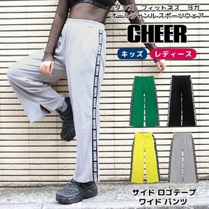 Tape Wide Pants Line Straight Long Pants
