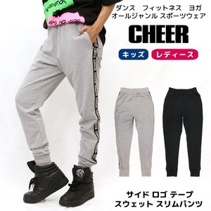 Tape Sweat Slim Pants Thin Line Pants