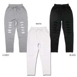 Damage Processing Slim Fit Sweat Pants Pants Cut Tapered